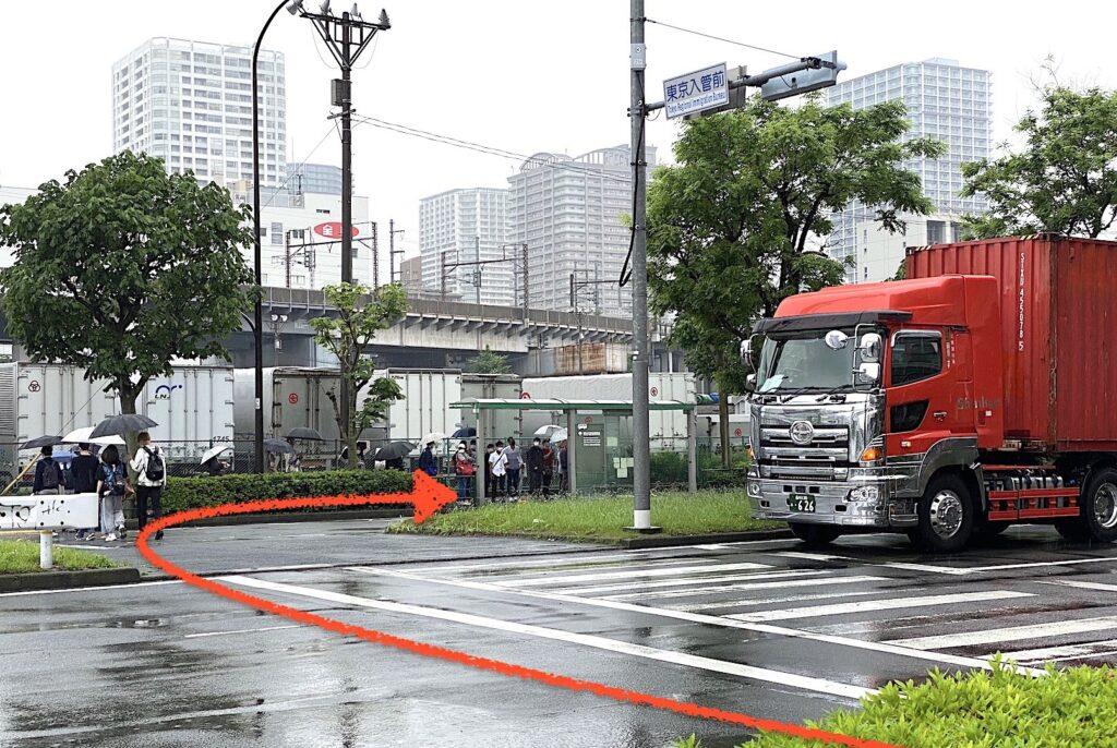 IMG_1402-如何前往品川的東京出入國管理局