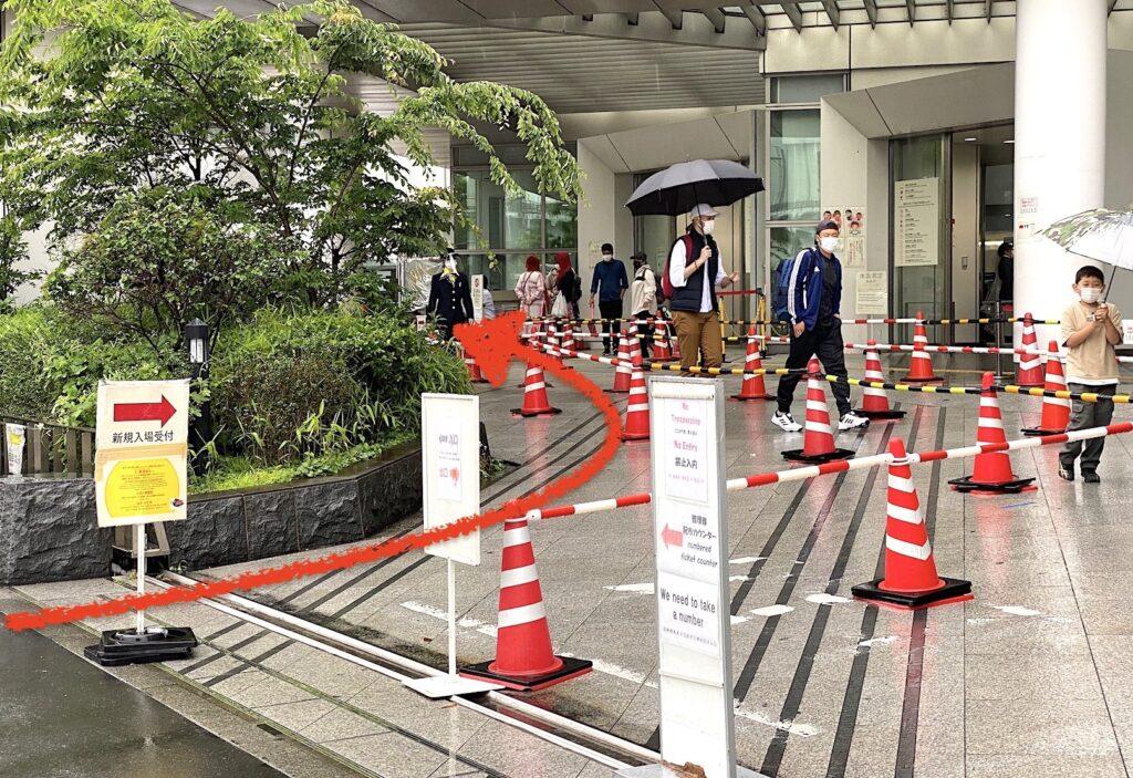 IMG_1404-如何前往品川的東京出入國管理局