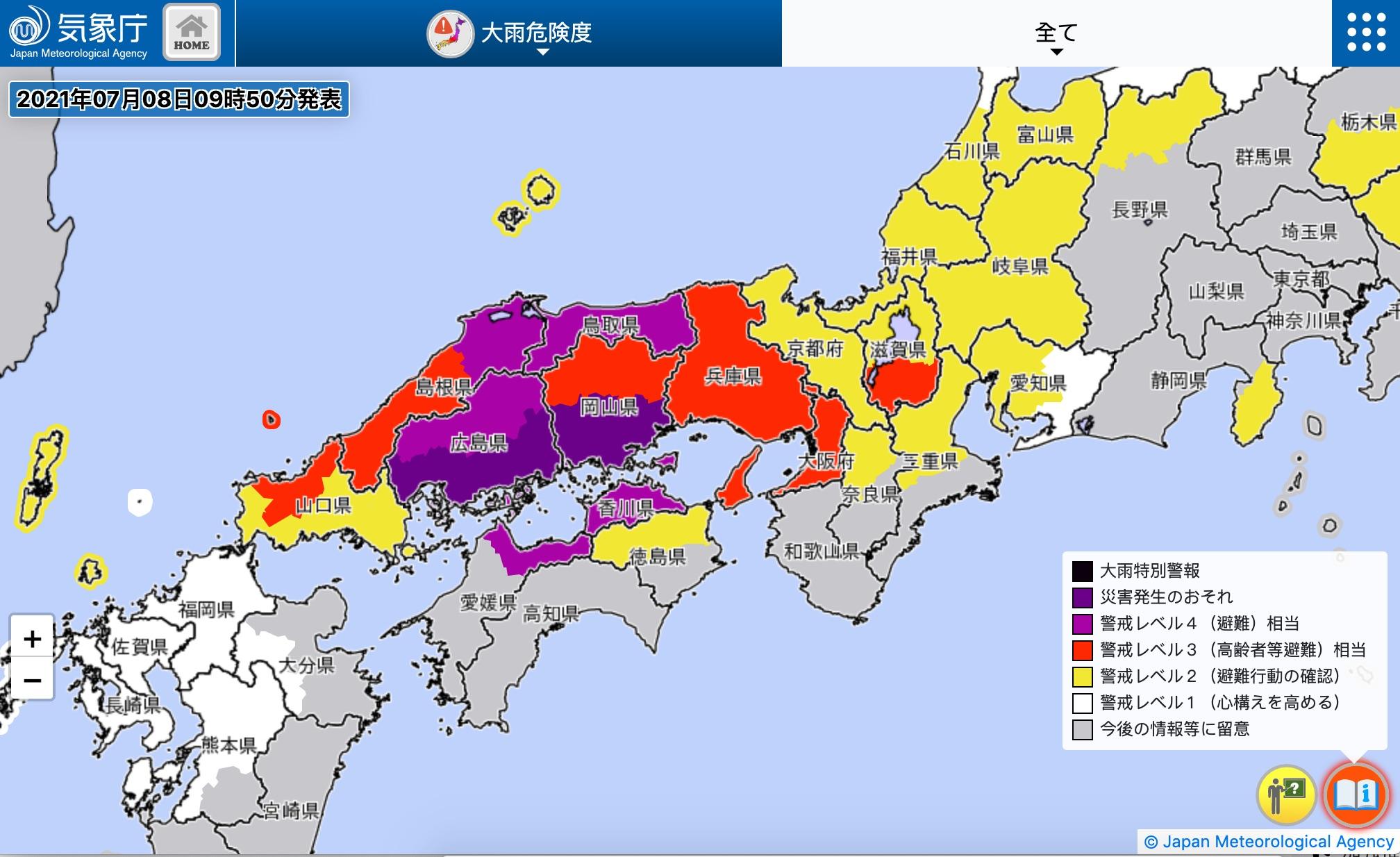 日本危險警戒-大雨危險度