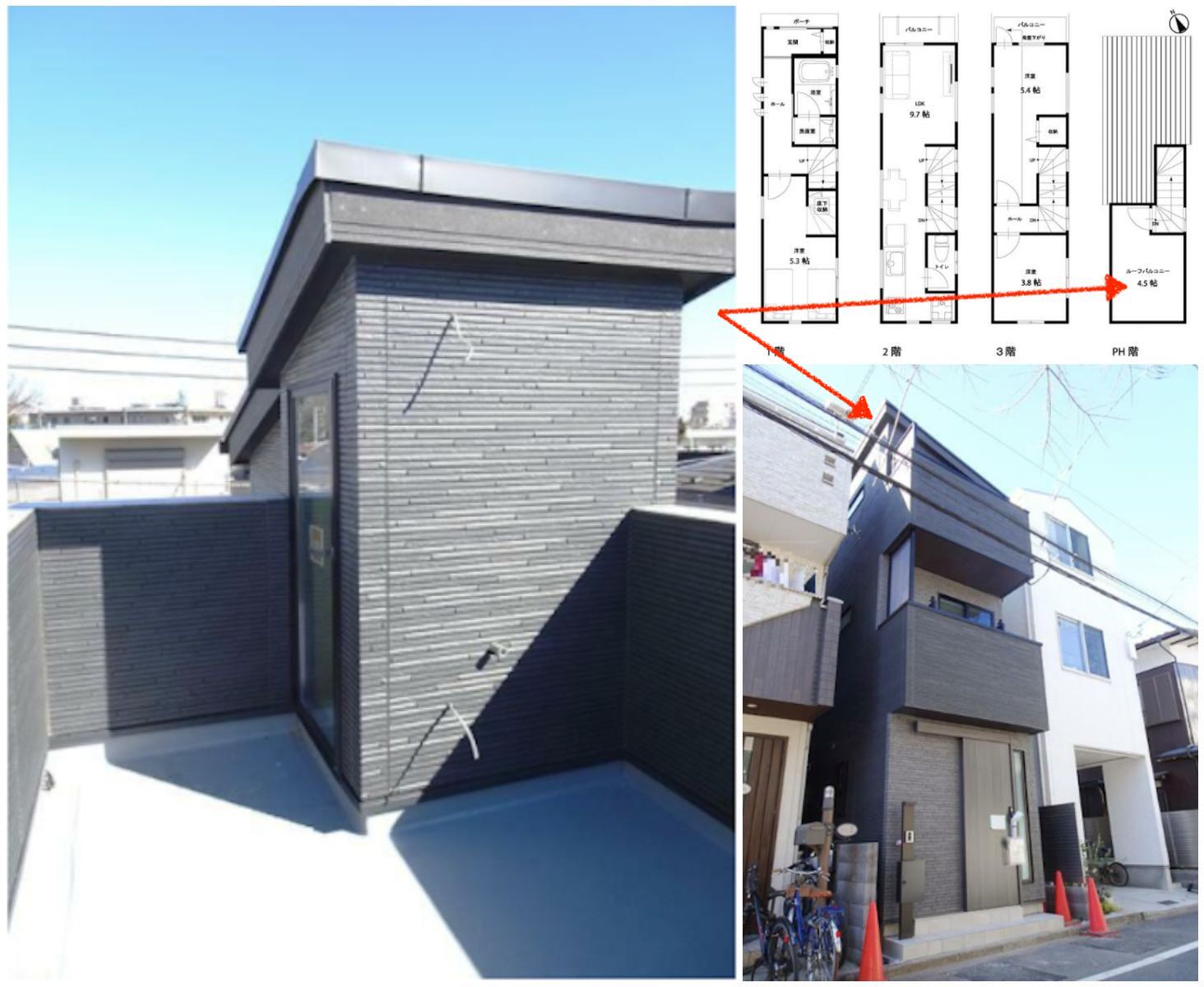 日本陽台種類-バルコニー屋頂陽台